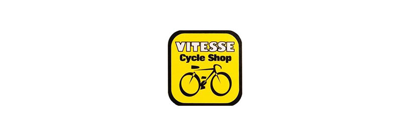 Recommendation Letter for Vitesse Cycle Shop